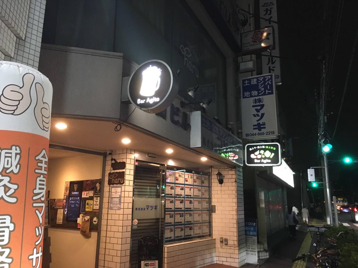 Ajito|店外