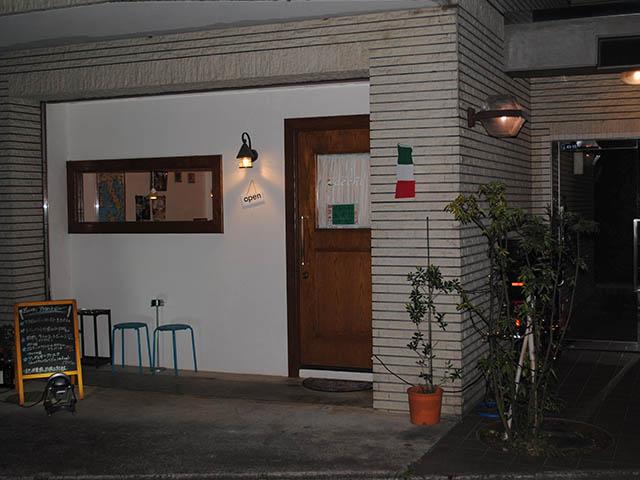 イタリア食堂Zacchi|外観